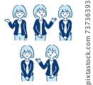 Illustration of a sales woman 73736393