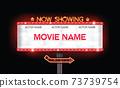 light sign billboard cinema resource 73739754
