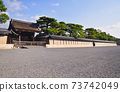 Kyoto Imperial Palace 73742049