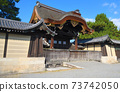 Kyoto Imperial Palace 73742050