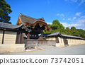 Kyoto Imperial Palace 73742051