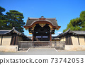 Kyoto Imperial Palace 73742053
