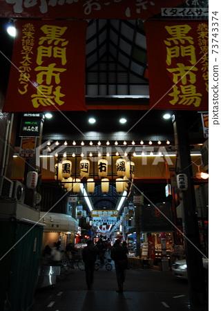 오사카.밤거리.가게.불빛 73743374