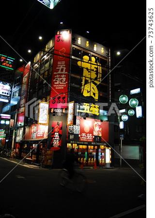 오사카.난바역.거리.가게.불빛  73743625