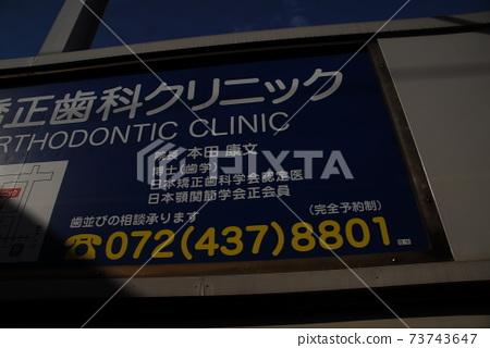 오사카.난바역.거리.가게.불빛  73743647