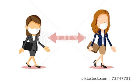兩名女子在距離通勤的西裝的插圖 73747781