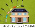 繪畫自己房屋的外牆的圖像繪畫作品的圖像選擇油漆顏色的圖像 73751468