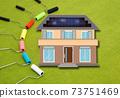 繪畫自己房屋的外牆的圖像繪畫作品的圖像選擇油漆顏色的圖像 73751469