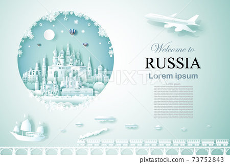 Travel Russia ancient and castle architecture monument. 73752843