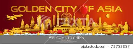 Travel China landmarks of Beijing, Shanghai, Taiwan, Xi'an, Macao, Taiwan. 73752857
