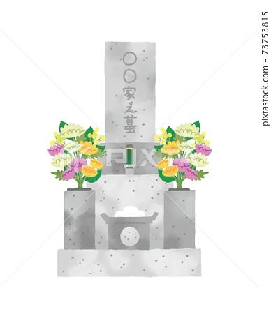 隨便的人和水彩畫的墳墓的插圖 73753815