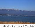 나기사 공원의 유채 꽃과 히라 산맥 [시가현 모리야마시] 73755142