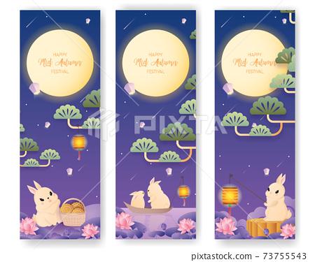 Mid autumn festival or moon festival banner, card. 73755543