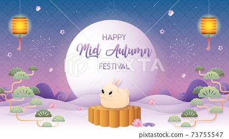 Mid autumn festival or moon festival banner, card. 73755547