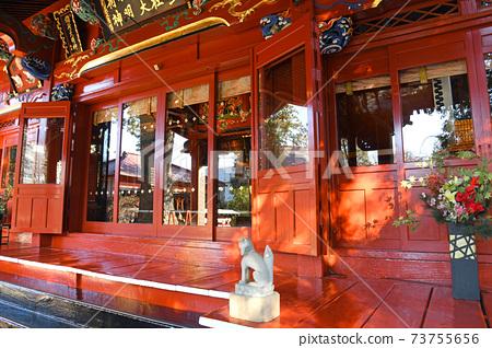 Crown Inari Shrine 73755656