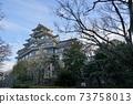 岡山城 73758013