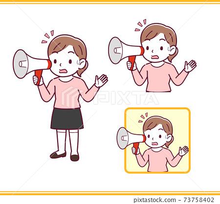 粉紅色衣服的女孩 73758402