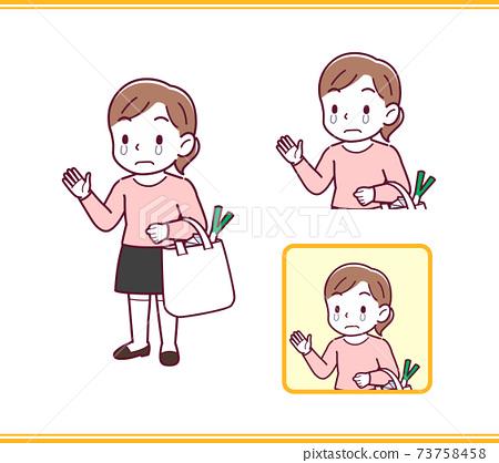 粉紅色衣服的女孩 73758458