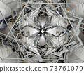 Gemstone or diamond texture closeup and kaleidoscope 73761079