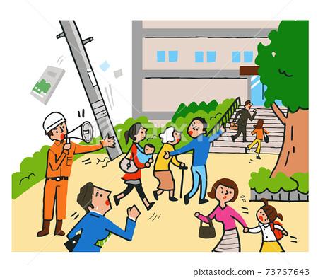 지진 대피하는 사람들 73767643