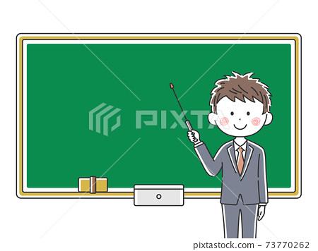 日本男老師上課的插圖 73770262