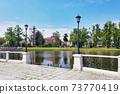 Embankment of city lake in Kaliningrad, Russia 73770419