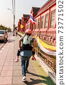 Mother carry dauther walk on the footpath 73771502