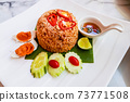 Chili Paste Fried Rice  health menu with salted egg 73771508
