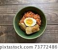 雞蛋餃子和麵條 73772486