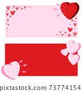 心臟標記框架插圖集 73774154