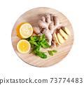 Ingredients for ginger herbal tea. Top view 73774483