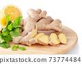 Ingredients for ginger herbal tea 73774484