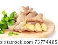 Ingredients for ginger herbal tea 73774485