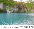 뿌리토뷔체 호수 국립 공원 아름다운 호수 73786470