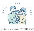가족의 일러스트 73786757
