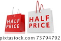 Two shopping bags with half price concept 73794792