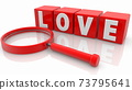 Magnifying glass near cubes with love concept 73795641