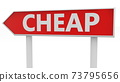 Signpost with cheap concept in red 73795656