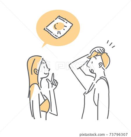 一對夫婦關於性交避孕的健康和簡單的線條藝術插圖 73796307
