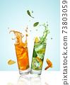Summer fruit cocktails. 73803059