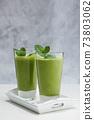 Freshly blended green fruit smoothie in glass. 73803062