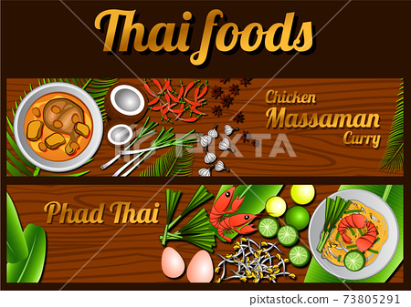 Thai Food banner massaman and Phad thai 73805291