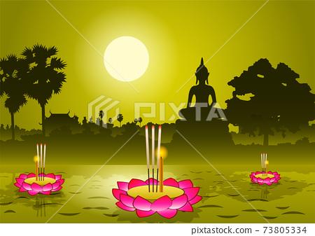 Loy Krathong festival in Thailand 73805334