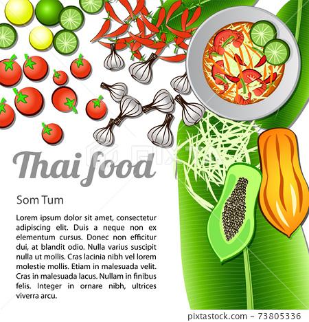 Isolated Thai Food Menu Som Tum 73805336