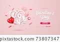 Happy Valentine's Day online shopping banner or background design. Lovely 3D hearts, love letter and confetti on pastel pink background. Promotion, Special discount poster design. 73807347