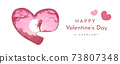 Happy Valentine's Day Paper card design with creative and lovely pink, red heart shape with couple on white background. Vector greeting card design. 73807348