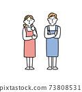 圍裙的男人和女人雙臂交叉思考 73808531