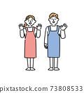 圍裙的男人和女人帶著微笑揮舞著的手 73808533