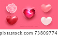 Realistic heart balloon with pattern, Rose flower and Polygon heart in glass on pastel pink background. Valentine's day love season elements for advertisement 73809774