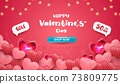 Happy Valentine's day banner or background with 3D realistic heart, polygon heart in glass, bubble speech and light hanging on red. Poster promotion special discount. Greeting card design 73809775